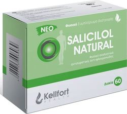 Kellfort Salicilol Natural 60 ταμπλέτες