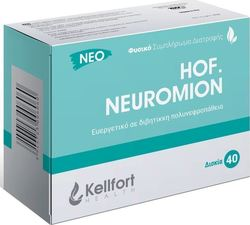 Kellfort Hof Neuromion 60 ταμπλέτες