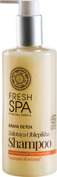 Natura Siberica Fresh Spa Bania Detox Natural Repairing Shampoo Honey Sbiten 300ml
