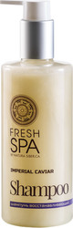 Natura Siberica Fresh Spa Imperial Caviar Repairing Shampoo for Dry & Damaged Hair 300ml