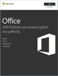 Microsoft Office Home & Student 2016 P2 for Mac Eng