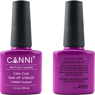 Canni Nail Art Color Coat 085 Tyrian Purple
