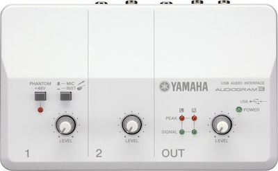 Yamaha Audiogram3