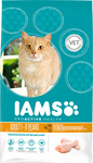 Iams Adult Light Chicken 2.55kg