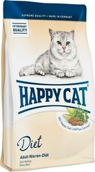 Happy Cat Diet Kidney 1.4kg