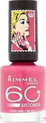 Rimmel London 60 Seconds By Rita Ora 323 Don't Be Shy