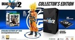 Dragon Ball Xenoverse 2 (Collector's Edition) PS4