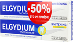 Elgydium Whitening 75ml + Whitening Cool Lemon 75ml
