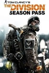 Tom Clancy's The Division (Season Pass) PC