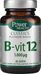 Power Health B Vit-12 1000mg 60 ταμπλέτες