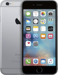 Apple iPhone 6s (32GB) Space Gray