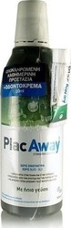 PlacAway Daily Care Mild Ήπια γεύση 500ml & ΔΩΡΟ Οδοντόκρεμα PlacAway daily 10ml