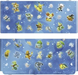 Nintendo Cover Plate 030 Pokemon SMD New 3DS