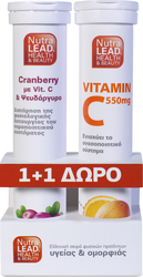 NutraLead Cranberry + Vitamin C 550mg Πορτοκάλι 20+ 20αναβράζοντα δισκία