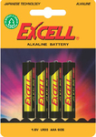 Excell Alkaline Battery AAA (4τμχ)