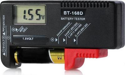BT-168D