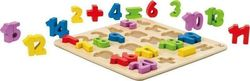 Numbers Puzzle Hape
