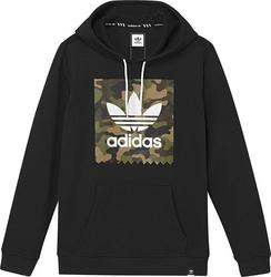 Adidas Camouflage Blackbird Pullover Hoodie AY8897