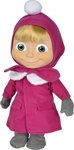 Simba Masha & The Bear: Soft Bodied Doll 40cm