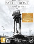 Star Wars Battlefront (Ultimate Edition) PC