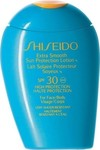 Shiseido Extra Smooth Sun Protection Lotion SPF30 100ml