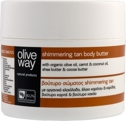 Olive Way Shimmering Tan Body Butter 200ml
