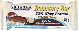 Weider Recovery Bars 12 x 35gr Μπανάνα