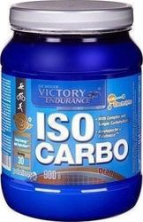 Weider Iso Carbo 900gr Πορτοκάλι