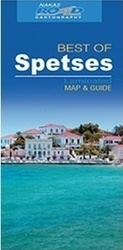 Best of Spetses