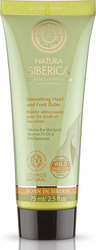 Natura Siberica Cosmos Smoothing Heel Foot Balm 75ml