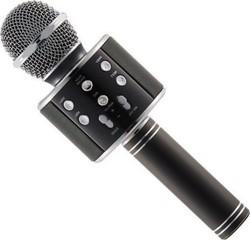 Ασύρματα Μικρόφωνα Karaoke - Skroutz.gr 5e1b7d7c8d8e7