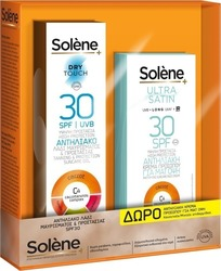 Solene Tanning Oil Dry Touch SPF30 150ml & Ultra Satin Face Cream SPF30 50ml