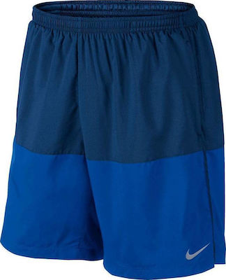 Nike Running Distance Shorts Sp15 642807-430