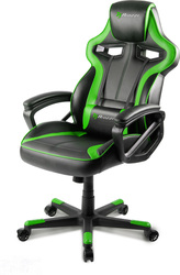 Gaming Chair – Green MILANO-GN