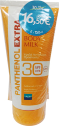 Medisei Panthenol Extra Sun Care Body Lotion 2x SPF30 150ml