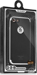 Kakusiga Silk DH Back Cover Silver (iPhone 5/5s/SE)