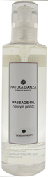 Natura Danza Massage Oil Καρπούζι 200ml