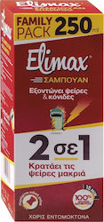 Elimax Shampoo Family Pack 250ml