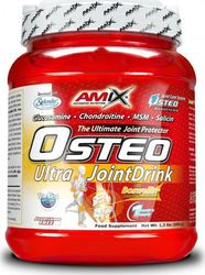 Amix Osteo Ultra Joint Drink 600gr Πορτοκάλι
