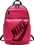 Nike Elemental Backpack BA5381-629