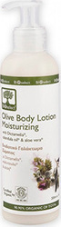 Bioselect Olive Body Lotion Moisturizing 200ml