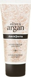 Macrovita Olive & Argan Hand Cream Mini 50ml