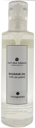 Natura Danza Massage Argan Oil Ρόδι 200ml