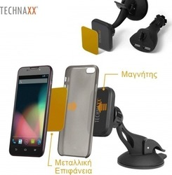Technaxx Magnetic Phone Holder (TE09)