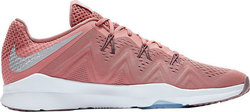 Nike Air Zoom Condition Chrome Blush 917715-600