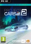 Project Cars 2 (Limited Edition) PC