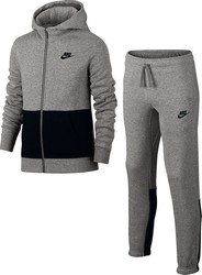 Nike Track Suit 832556-063