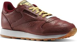 Reebok CL Leather Boxing BD4891