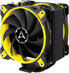 Arctic Freezer 33 eSports Edition Yellow