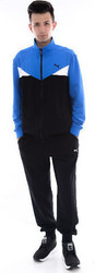 Puma Fun Sweat Suit 832242-01